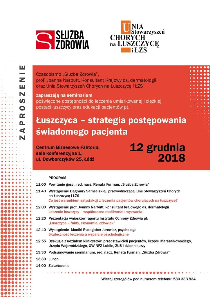 zaproszenie-luszczyca-2018-1024