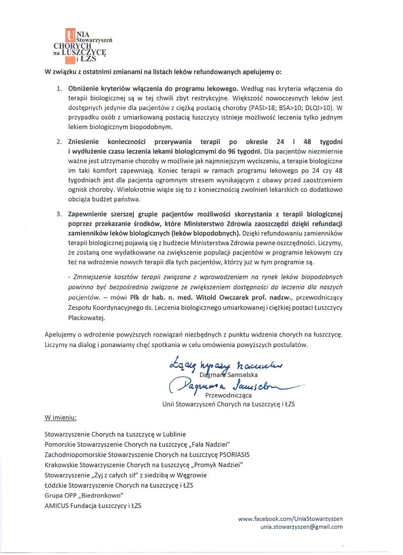 petycja2