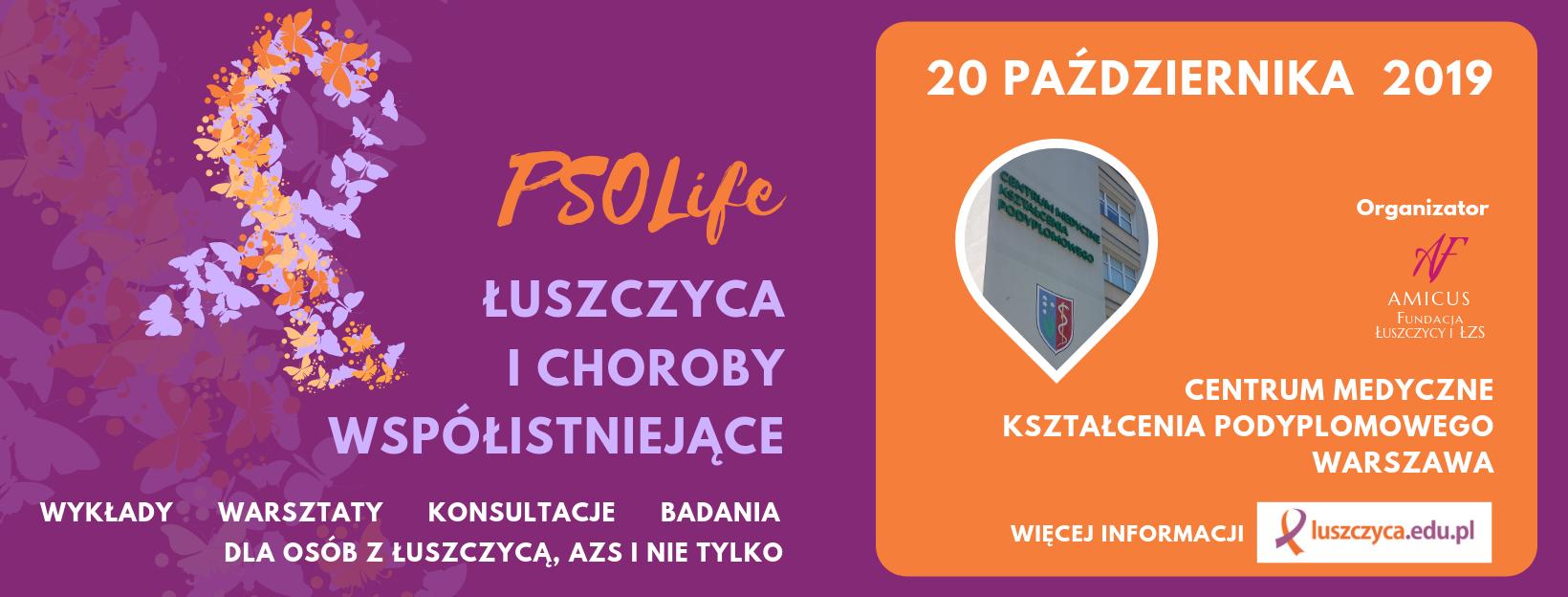 konferencja-uszczyca-2019